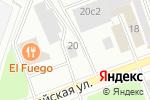 Схема проезда до компании ФОРТ в Северодвинске