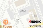 Схема проезда до компании Разносолы в Северодвинске