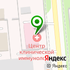 Местоположение компании Вологодский областной центр по профилактике и борьбе со СПИДом и инфекционными заболеваниями