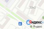 Схема проезда до компании Магазин обуви в Ярославле