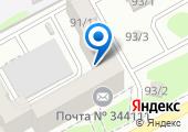 Почтовое отделение №111 на карте