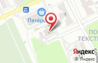 Схема проезда до компании Бипром в Ярославле