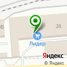 Местоположение компании А-ситисервис