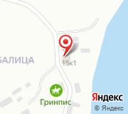 Отдел государственного контроля надзора и рыбоохраны по Архангельской области
