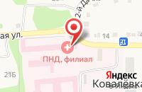 Схема проезда до компании Психоневрологический диспансер Ростовской области в Ковалёвке