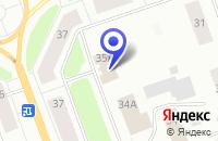 Схема проезда до компании ЦЕНТР ОБСЛУЖИВАНИЯ АБОНЕНТОВ МЕГАФОН в Северодвинске