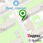 Местоположение компании Добрыня