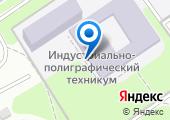 Ростовское промышленно-полиграфическое профессиональное училище № 13 на карте