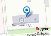 Вологодский детский дом №5 на карте