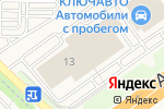 Схема проезда до компании Lexus в Аксае