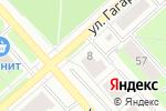 Схема проезда до компании Радиовнимание в Вологде