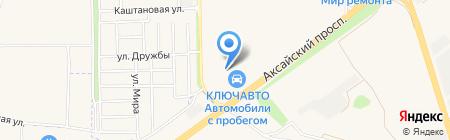 Ростовская таможня на карте Аксая