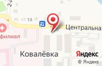 Схема проезда до компании Отделение почтовой связи в Ковалёвке