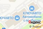 Схема проезда до компании Лексус - Ростов-на-Дону в Аксае