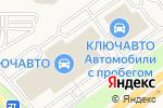 Схема проезда до компании Беспокрасофф в Аксае