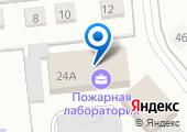 Испытательно-пожарная лаборатория по Вологодской области на карте