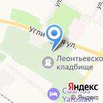Леонтьевская церковь на карте Ярославля