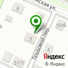 Местоположение компании ЭЛИТСТИЛЬ