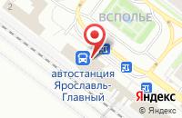Схема проезда до компании Савва Мамонтов в Ярославле