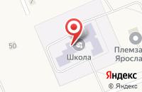 Схема проезда до компании Средняя общеобразовательная школа в Ярославке