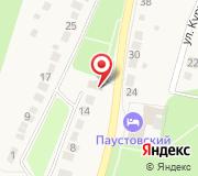 Территориальное Управление-префектура Советского района Администрация г. Рязани