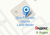 Дон-Моторс на карте