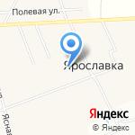 Племзавод Ярославка на карте Ярославля