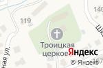 Схема проезда до компании Церковь Троицы Живоначальной в Толгоболе в Толгоболи