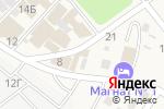 Схема проезда до компании Строй Маркет Плюс в Аксае