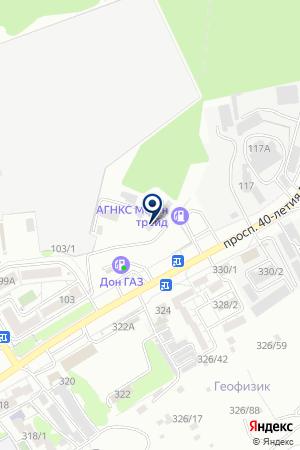 МАГАЗИН АУДИО-,ВИДЕОТЕХНИКИ ДИНАМО на карте Шахт