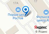 Порше Центр Ростов на карте