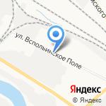 Домашний на карте Ярославля