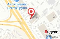 Схема проезда до компании ЭМК в Ярославле
