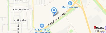 Volkswagen на карте Аксая