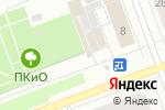Схема проезда до компании Продуктовый киоск в Северодвинске