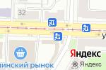 Схема проезда до компании Срочноденьги в Ярославле