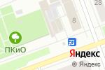 Схема проезда до компании Киоск фастфуда в Северодвинске