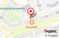Схема проезда до компании Karpoff в Ярославле