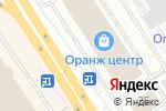 Схема проезда до компании Строймеханизация в Ярославле