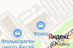 Схема проезда до компании Honda в Аксае