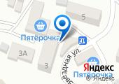 СочиФарма на карте
