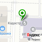 Местоположение компании СК Каскад