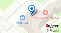Компания Фокус на карте