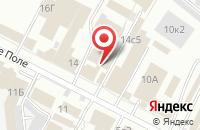Схема проезда до компании Электроникс в Ярославле