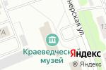 Схема проезда до компании Северодвинский городской краеведческий музей в Северодвинске