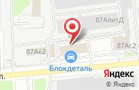 Схема проезда до компании Перспектива в Ярославле