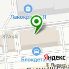 Местоположение компании ТК ТехноМет