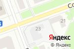 Схема проезда до компании Парк в Северодвинске