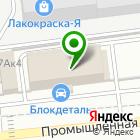 Местоположение компании ТехноМет