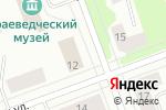 Схема проезда до компании Мировые судьи г. Северодвинска в Северодвинске